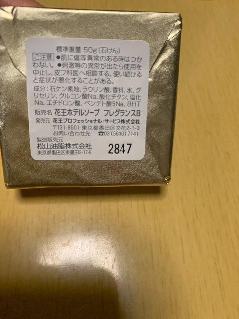 E21CBB22-0252-4B92-BB70-52D645BA0BF8.jpeg